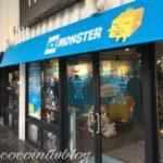 マンゴーかき氷有名店アイスモンスター、夏限定ポップアップショップがとある公園内に!