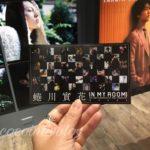 蜷川実花写真展「IN MY ROOM」に行ってきた!2月25日まで華山で開催中