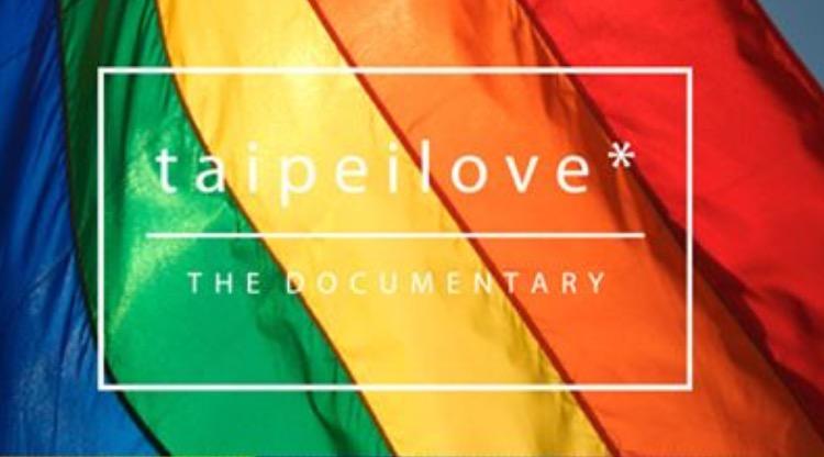 ドイツ人監督が撮影する、台湾LGBT事情ドキュメンタリー映画プロジェクト★Taipeilove -the documentary★