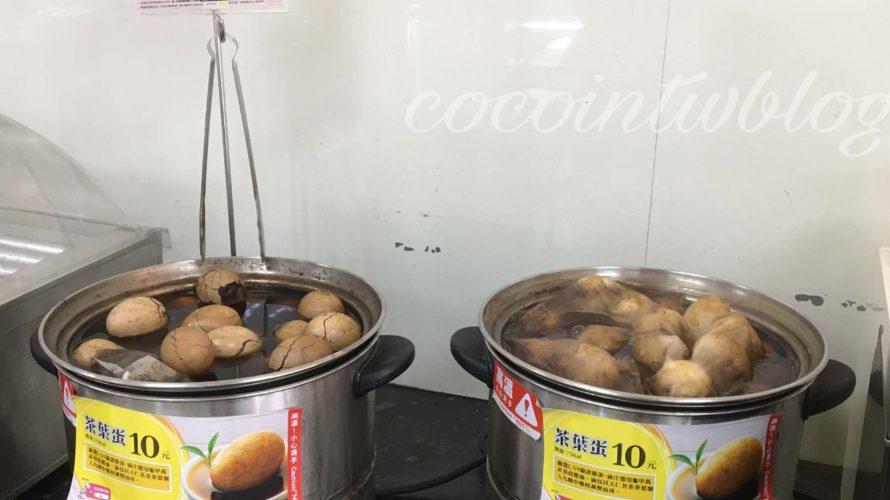 初台湾の人にも、匂いにビビらず食べて欲しい。台湾でどこでも買える最安B級グルメ!!