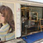 カットがこの値段でこのクオリティ!?びっくりなコスパの日本からきた美容室が台北にもオープン!★Freedom Japan台北店★