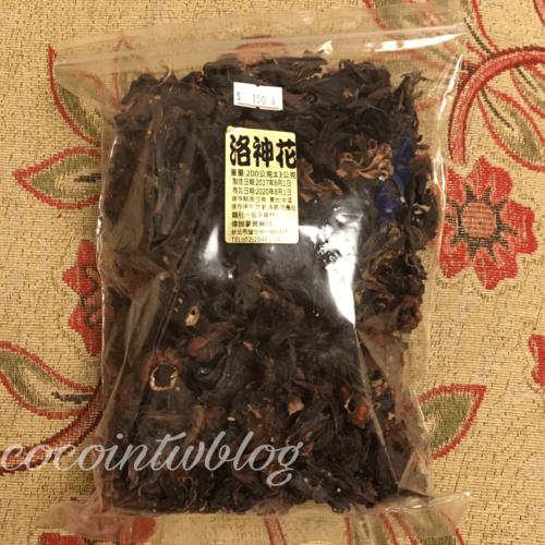 洛神茶(ハイビスカスティー)大好き!超おいしいから自作する事にした。