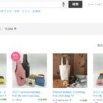 2018年からドリンク用ビニール袋が有料化。環境に優しい、かわいいドリンクホルダーは台湾発祥の雑貨販売サイトでゲット!★Pinkoi★
