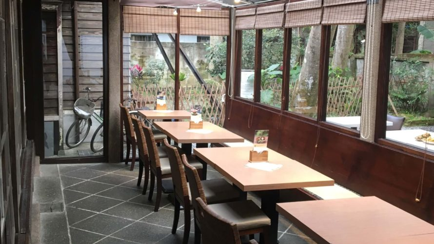大安森林公園近く・コスパ良し!ゆったり落ち着く日本家屋のカフェ★青田七六★