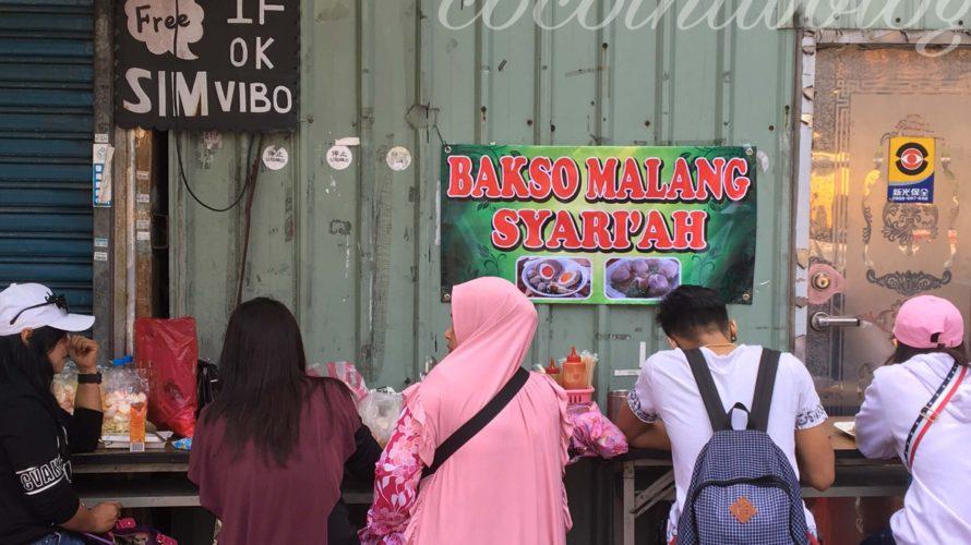 台北駅で異国を味わうvol.2。ここはリトルジャカルタ?なストリートで食べる本格的インドネシア料理。