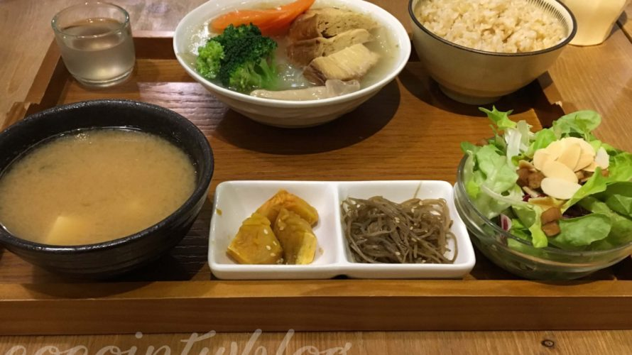 東区のおしゃれなエリアで食べる、ほっこり体に優しいビーガン定食★元禾食堂★