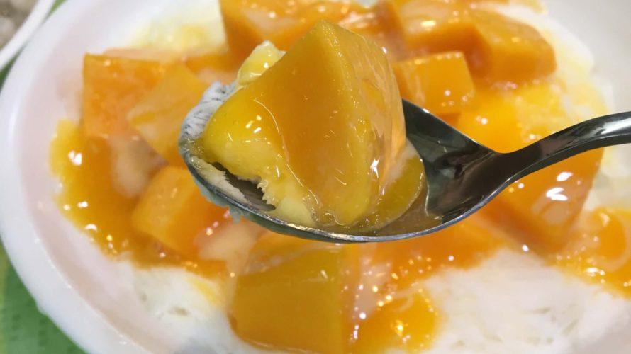 今シーズン初マンゴーかき氷!いつ食べても大満足なお店★冰讚★