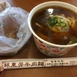 台湾に住んだら習得しないといけないスキル(食べ物編)