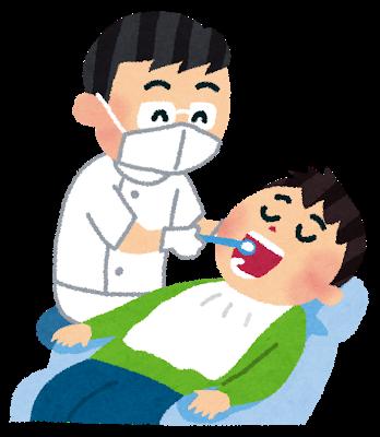 台湾の歯医者の治療費について。色々びっくりした話。