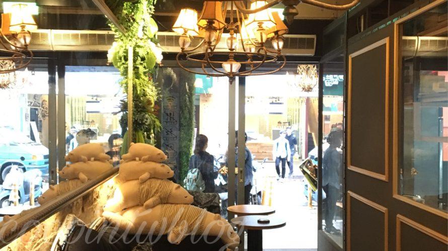 台北駅近く!空間の使い方が素敵だけど少し残念なカフェ★奧蘿茉 Oromo Cafe★