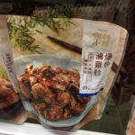 【ダイエッター必見】気を抜けばデブ活になる台湾で買える低糖質な食べ物リスト