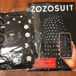 流行りに乗って、台湾でZOZOSUITを注文してみた。