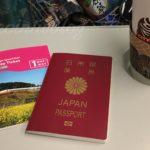 【台灣高鐵(HSR)外国人限定チケット】20%オフの超お得チケット購入方法