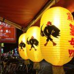 台湾ローカル度100%!台湾人が愛する冬の食べ物★霸味薑母鴨★