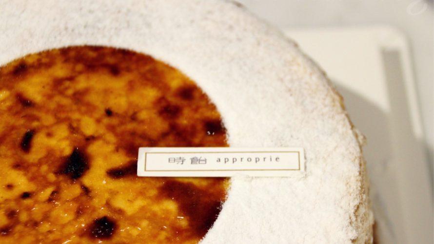 台北・中山駅近くのおしゃれエリア赤峰街で食べた、人生で一番おいしいミルクレープ★時飴 Approrie★