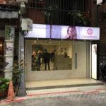 台湾式シャンプーもできる超有名日本人美容院の中山店がオープン!★Freedom Japan中山店★