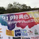 台湾で異文化体験をしながら考えた世界平和の事