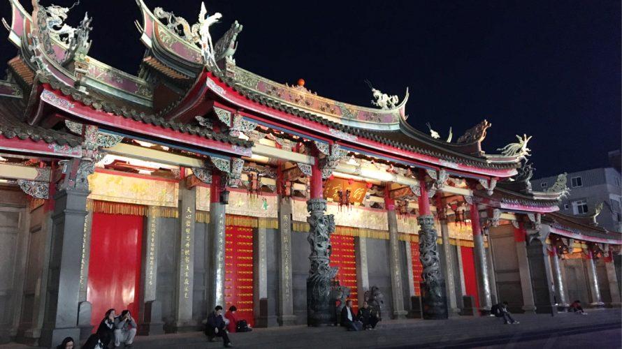 台北の観光スポット行天宮にて無料で行ってるお祓い【收驚】とは
