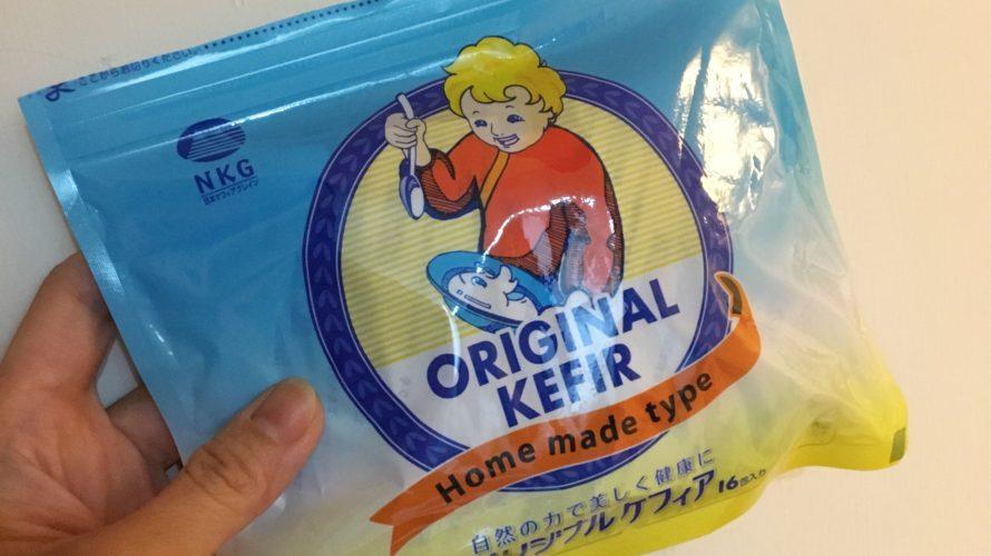 台湾は乳製品が高すぎる・・ので、手作りヨーグルトがオススメ!