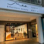最新の台北・日本人の美容院がアクセス良し、お値段リーズナブルで超おすすめ★Mee Japan中山旗艦店★【PR記事】