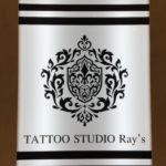 台北に新OPEN!日本から来たクオリティ高いタトゥースタジオ★Tattoo Studio Ray's★