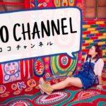 【お知らせ】YouTubeチャンネルを作成しました!!